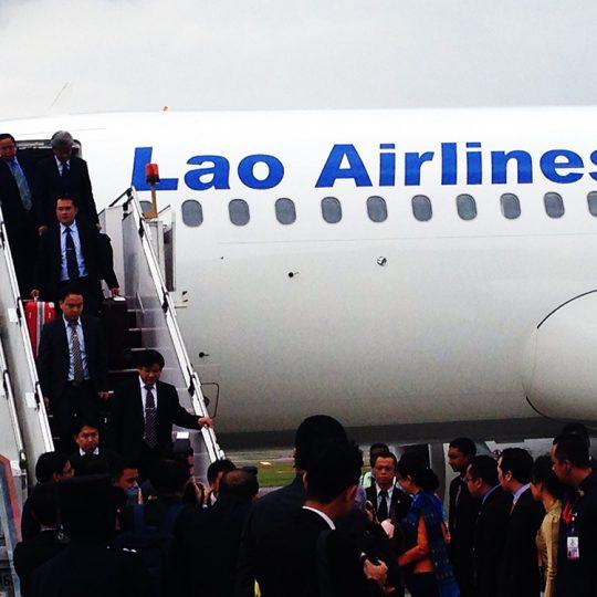 https://www.aerodarat.com/wp-content/uploads/2018/08/lao-540x540.jpg